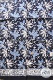Kain Batik Bagus Motif Terbaru Bahan Aneka Busana Wanita Dan Pria Jenis Cap Asli Buatan Solo Dengan Harga Terjangkau [K3459C-200x110cm]