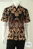 Jual Online Baju Batik Pria Lengan Pendek Terkini, Kemeja Batik Solo Asli Motif Bagus Berpadu Warna Elegan Untuk Penampilan Lebih Menawan [LD13016PB-L]